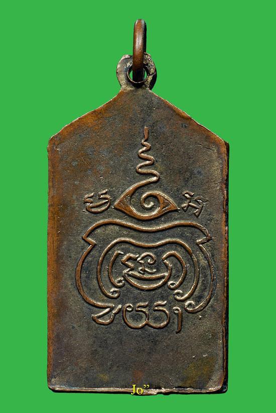 http://www.zoonphra.com/amulet/images/n_gunr_s/