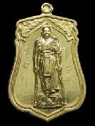 กิติพงศ์ พัวพัน (vespa1985)