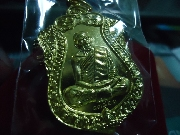 เหรียญเสมาย้อนยุค หลวงปู่ทิม วัดละหารไร่ ปี57 รุ่นบรรจุหัวใจ หลวงปู่ทิม ปลูกเสกวาระ2 No.๑๓๘๖๑